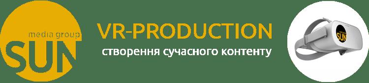 Зйомка VR відео Logo